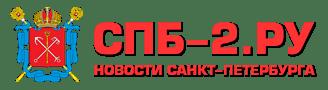 Новости Санкт Петербурга